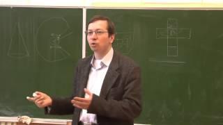 Параллельный перенос и кривизна в геометрии и физике