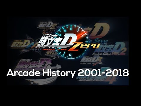 Initial D Arcade Stage History(2001-2018)