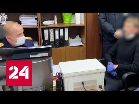 """Захватчик """"Альфа-банка"""" в Москве признал свою вину - Россия 24"""