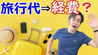 動画No.195 【チャンネル登録はコチラからお願いします☆】 https://www....