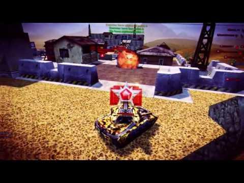 Tanki Online (Gold -Box 11) | Танки Онлайн - (Золотая шкатулка 11) By KingsMen