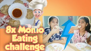Momo Eating challenge | hot & Spicy | momo Eating competition | challenging sisters