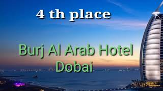 Top 5 Luxurious Hotel In The World
