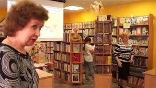 """Библиотека №25 им.В.Пескова Библиотечный урок """"Книга и библиотека. Страницы истории"""""""