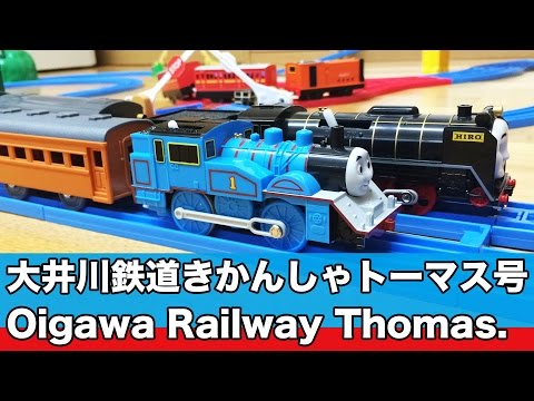 Thomas and Friends Toy Trains Plush James, Percy and Thomas Train by PleaseCheckOut Channelиз YouTube · Длительность: 2 мин25 с