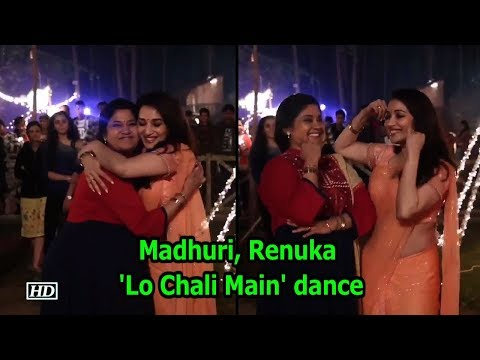 Madhuri, Renuka recreate iconic 'Lo Chali Main' song