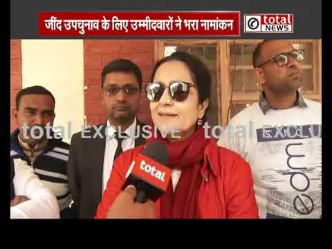 Jind उपचुनाव के लिए Randeep Surjewala के नामांकन के दौरान क्या बोली Kiran Chaudhary?