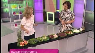 Школа здоровья 28/09/2013 Какие продукты помогут похудеть?