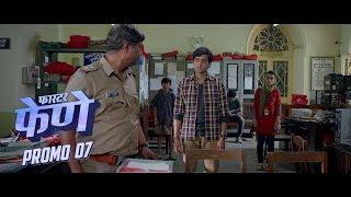 Faster Fene Promo 07 | Amey Wagh | Riteish Deshmukh | Zee Studios