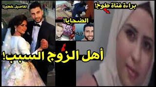 """وتبقي هي أعظم انتصاراتي .براءة ريهام من ہقہتہل زوجها """"أهل الزوج"""" السبب وكانت ساعة شيطان..مفاجات !!"""