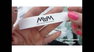 видео Навесные ярлыки для одежды. Производство в Санкт-Петербурге.