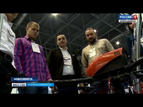 Производители со всего мира показывают новейшие достижения на форуме в Новосибирске