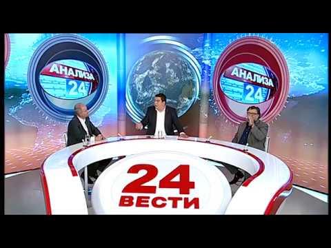 24 анализа - Македонија на патот кон ЕУ, ја очекува тешка реформа