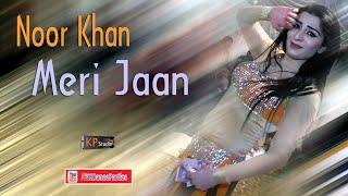 Noor Khan l ! Hai Meri Jaan ! islamabad PKDP
