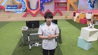 [슈퍼TV속의TV] 돌아온 희철의 겜덕TV_ ROUND 1