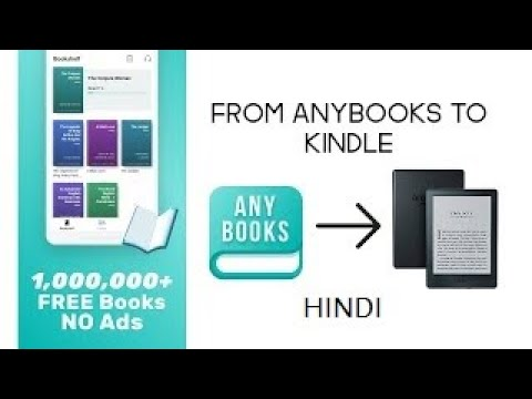 [ROOT] ANYBOOKS App To Kindle. Get FREE E-BOOKS For Your Kindle E-reader.