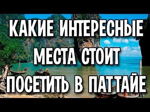 Интересные места Киева. Прогулка
