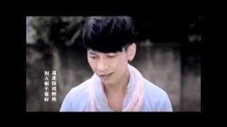 Z-Chen 張智成 -相逢恨早(官方完整版MV)