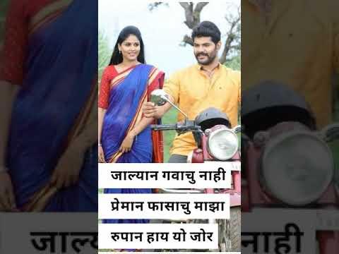 Ishq Ka Chi Navka Mp4 Full Screen Status