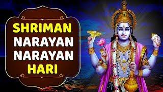 Download lagu भज मन नारायण नारायण | विष्णु महामंत्र | Shriman Narayan Narayan Hari Hari