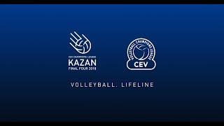 Volleyball. Lifeline  #CLF4Kazan