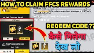 HOW TO CLAIM FREE FIRE FFCS REWARD 🤔Kaise milega emote 😲देख लो ||