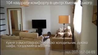 Обзор квартиры в Хмельницкому за 77 000$(, 2016-07-08T10:44:51.000Z)