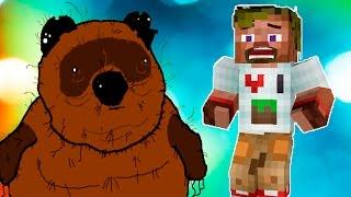 ч.55 - Такого вы ещё не видели!!! ))) - Minecraft Голодные игры