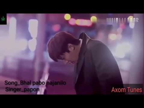 Bhal Pabo Najanilu Song By Papon