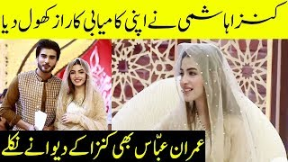 Download Kinza Hashmi talk about her showbiz journey with Imran Abbas and Javeria Saud   Express TV Mp3 and Videos