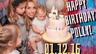 #VLOG: ДЕНЬ РОЖДЕНИЯ ПОЛИ | Подарки | Детский  Праздник  | Феи и Фокусник на Детском празднике(Всем привет! В этом видео мы празднуем Полин День Рождения. Ровно год назад , 1 декабря в 2 часа ночи она появи..., 2016-12-19T12:53:12.000Z)