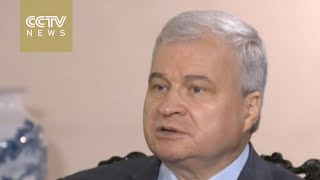 Russian Ambassador to China: China-Russia ties are in better stage