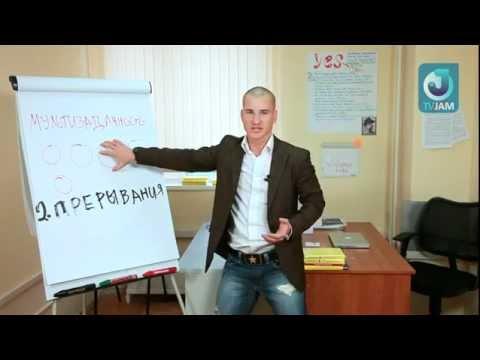 Тайм-Менеджмент.Алексей Толкачев на TVJAM