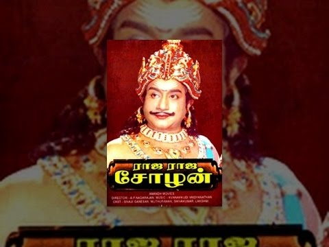 Rajaraja Cholan Full Movie HD