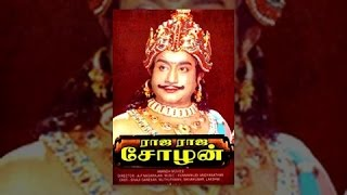 Rajaraja Cholan Full Movie HD
