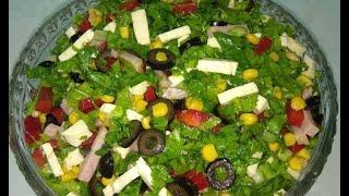 Праздничный салат с оливками и кукурузой. Быстро и вкусно