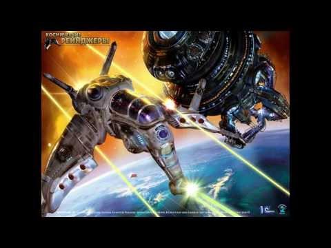 Обзор игры Космические рейнджеры