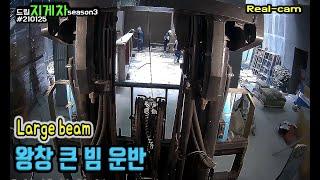 지게차 두대 협업 작업(Large beam)#21012…