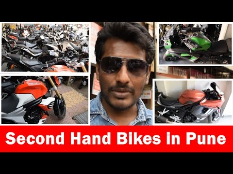 Second Hand  Bikes Shops in Pune | Used Bikes in cheap price (Hindi)