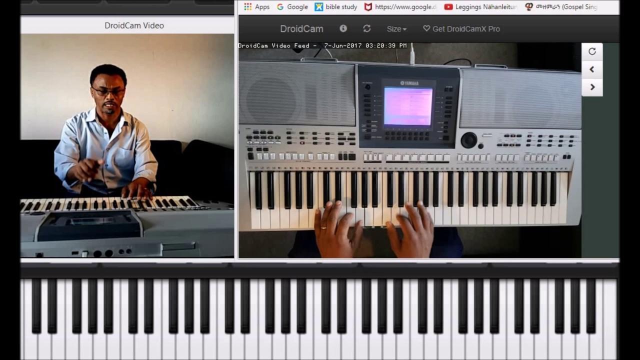 Ethiopian Music Lesson by Biruk Abera  Keyboard /Piano Lesson 1