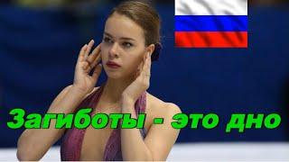 Женя Медведева Аня Погорилая Это песня для тебя