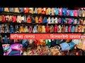 বাণিজ্য মেলার হৈ হৈ অফার ||যা ২০-৫০%ডিসকাউন্ট,বাণিজ্য মেলায় |Dhaka International trade fair-2019