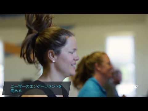 Preva: Secondary Revenue (Japanese)
