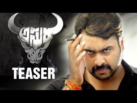 Asura Telugu Movie Teaser | Nara Rohit | Sai Karthik | Krishna Vijay | Trailer