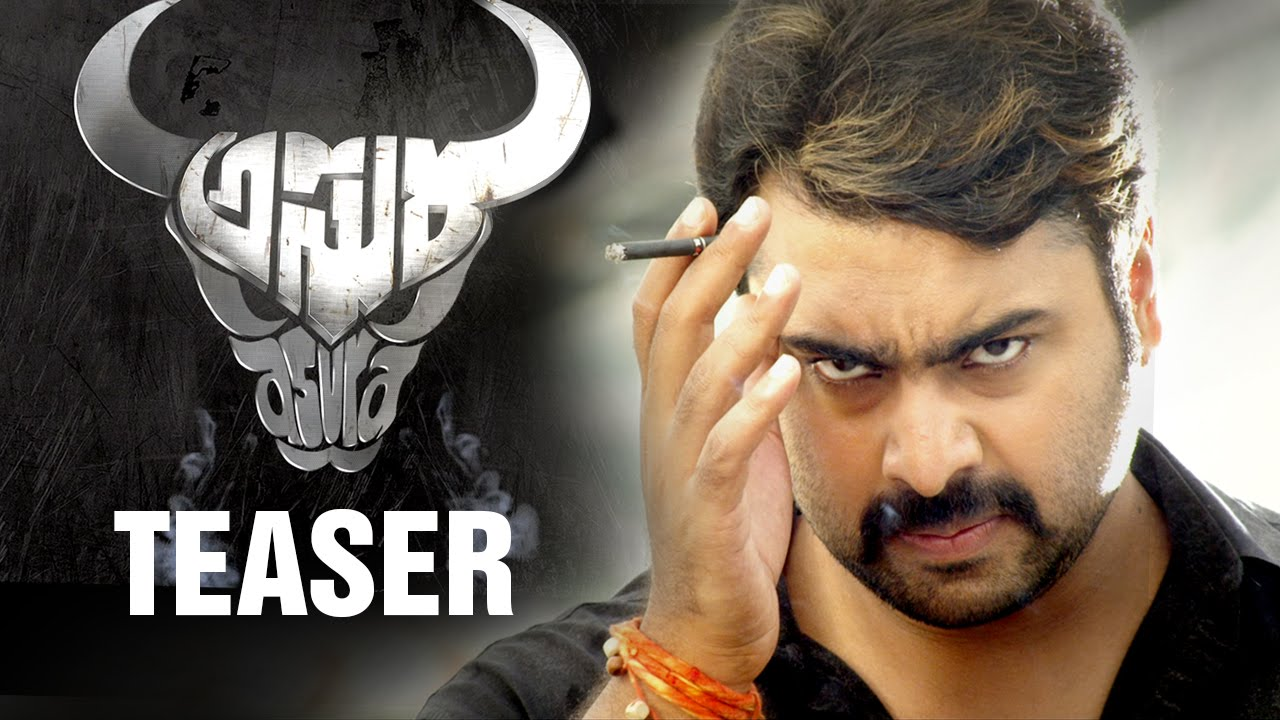 Asura Movie Trailer