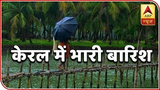 Skymet Report: Rain In Kerala To Continue For 24 Hours | ABP News