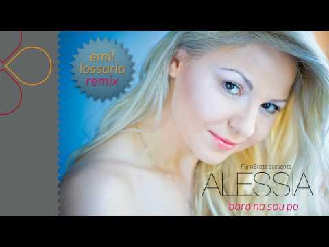 Alessia - Boro Na Sou Po (Emil Lassaria remix)