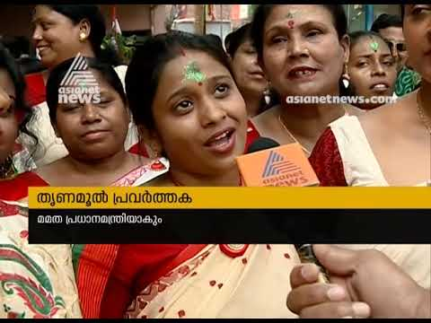 Lok Sabha Poll | Trinamool Congress election campaign begins in west bengal