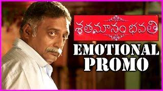 Prakash Raj Emotional Scenes Promo - Shatamanam Bhavati Latest Trailer