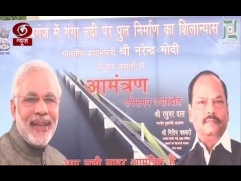 PM to inaugurate highway project in Jharkhand